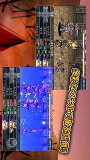 RPG 無限のデュナミスのスクリーンショット_4