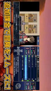 RPG 無限のデュナミスのスクリーンショット_5