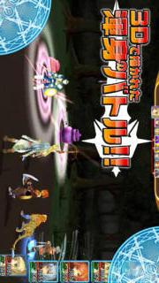 RPG レファルシアの幻影のスクリーンショット_1