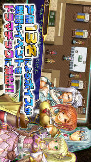 RPG レファルシアの幻影のスクリーンショット_3