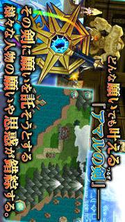 RPG レファルシアの幻影のスクリーンショット_4