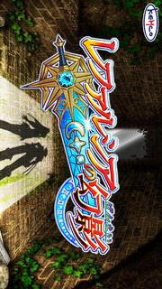 RPG レファルシアの幻影のスクリーンショット_5