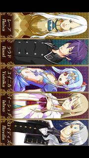 RPG 最果ての騎士のスクリーンショット_3