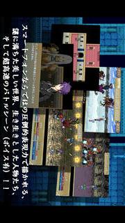 RPG 最果ての騎士のスクリーンショット_4