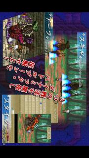 RPG 最果ての騎士のスクリーンショット_5