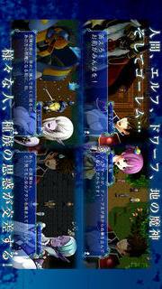 RPG シンフォニーオブオリジンのスクリーンショット_2