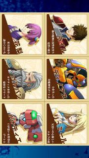 RPG シンフォニーオブオリジンのスクリーンショット_3