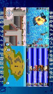 RPG シンフォニーオブオリジンのスクリーンショット_4