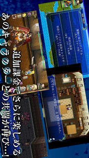 RPG シンフォニーオブオリジンのスクリーンショット_5