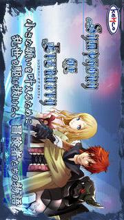RPGシンフォニーオブエタニティのスクリーンショット_1