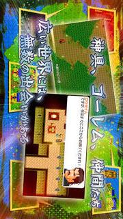 RPGシンフォニーオブエタニティのスクリーンショット_3