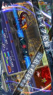 RPGシンフォニーオブエタニティのスクリーンショット_4