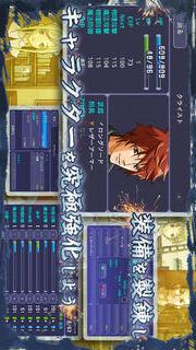 RPGシンフォニーオブエタニティのスクリーンショット_5