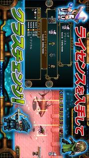 RPG 幻影のエクリプスのスクリーンショット_5