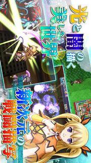 RPG アスディバインハーツのスクリーンショット_2