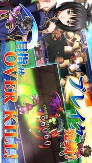 RPG アスディバインハーツのスクリーンショット_3