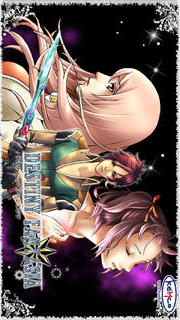 RPG デスティニーファンタジアのスクリーンショット_1