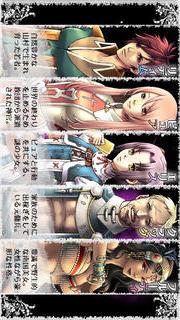 RPG デスティニーファンタジアのスクリーンショット_3