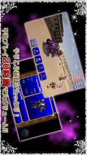 RPG デスティニーファンタジアのスクリーンショット_4