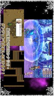 RPG デスティニーファンタジアのスクリーンショット_5