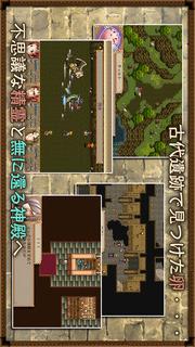 RPG クロスハーツアルカディアのスクリーンショット_2