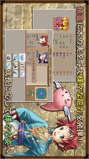 RPG クロスハーツアルカディアのスクリーンショット_4