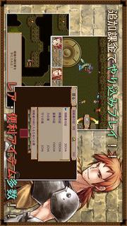 RPG クロスハーツアルカディアのスクリーンショット_5