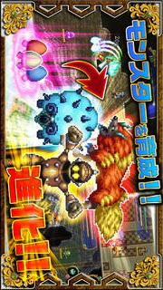 RPG 七聖獣と金色の瞳のスクリーンショット_4
