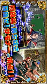 RPG 七聖獣と金色の瞳のスクリーンショット_5