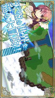 RPG 天空の世界シェルテーラのスクリーンショット_2