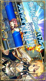 RPG 天空の世界シェルテーラのスクリーンショット_4