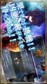RPG 天空の世界シェルテーラのスクリーンショット_5
