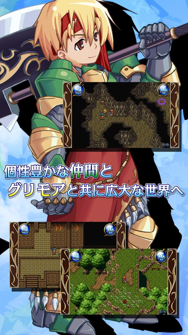 RPG 空のフォークロアのスクリーンショット_2