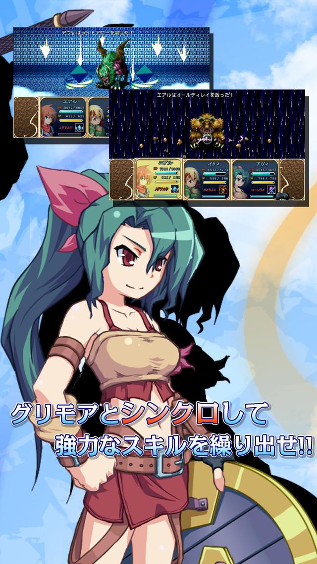 RPG 空のフォークロアのスクリーンショット_3
