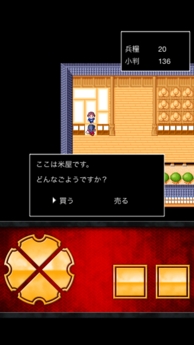 真田十勇士のスクリーンショット_5