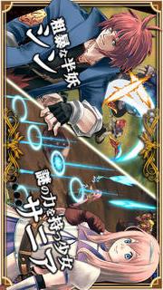 RPG ソウル オブ デーヴァのスクリーンショット_3