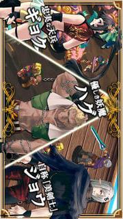 RPG ソウル オブ デーヴァのスクリーンショット_4