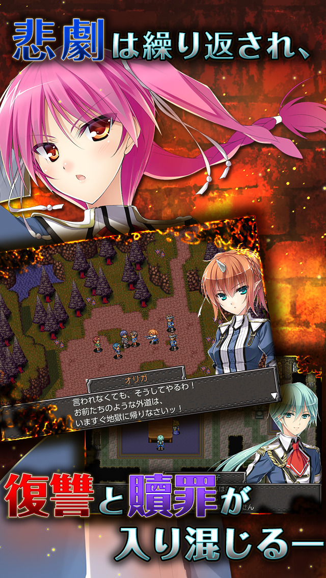 RPG 鋼鉄幻想記クロムウルフのスクリーンショット_2