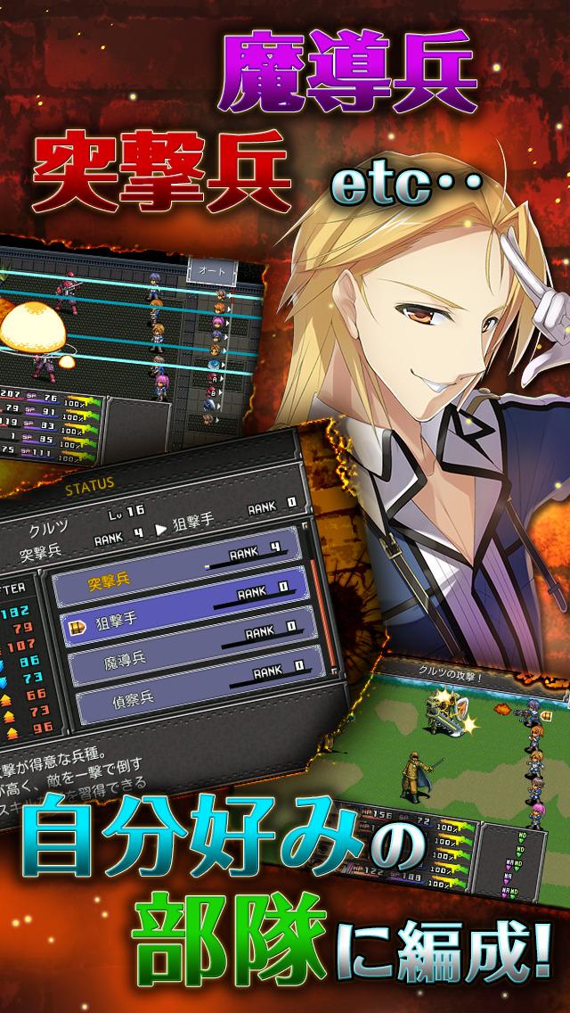 RPG 鋼鉄幻想記クロムウルフのスクリーンショット_3