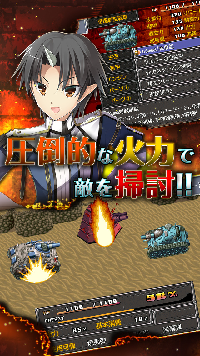 RPG 鋼鉄幻想記クロムウルフのスクリーンショット_4