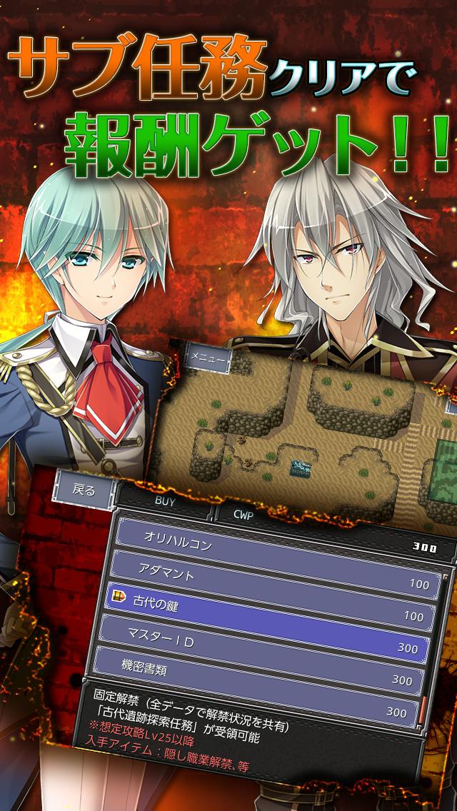 RPG 鋼鉄幻想記クロムウルフのスクリーンショット_5