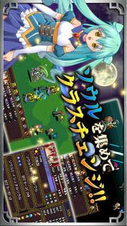 RPG ソウルヒストリカのスクリーンショット_5