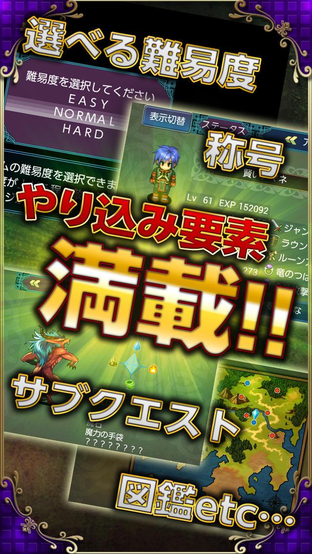 RPG フォルトナの魔術師のスクリーンショット_5