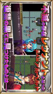 RPG レヴナントサーガのスクリーンショット_2