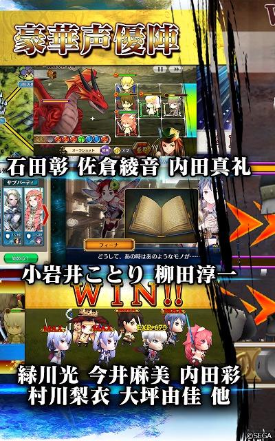 チェインクロニクル'本格シナリオRPG/チェンクロ'のスクリーンショット_2