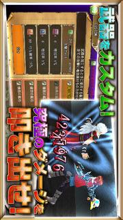 RPG レヴナントサーガのスクリーンショット_4