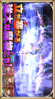RPG レヴナントサーガのスクリーンショット_5