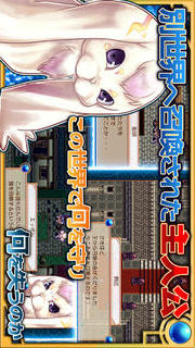 RPG クリスタレイノのスクリーンショット_2