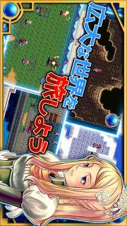 RPG クリスタレイノのスクリーンショット_3