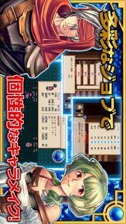 RPG クリスタレイノのスクリーンショット_4